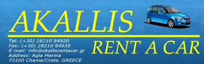 logo of AkallisRentaCar Co.